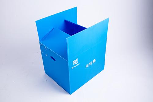 纸箱型周转箱
