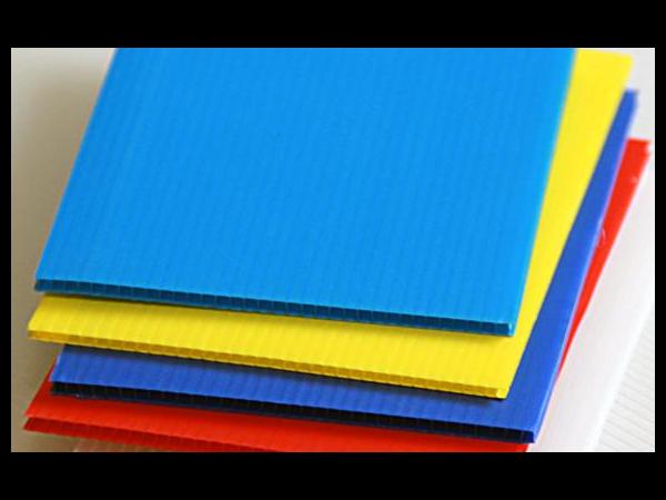 中空板箱子与传统纸箱有什么不同