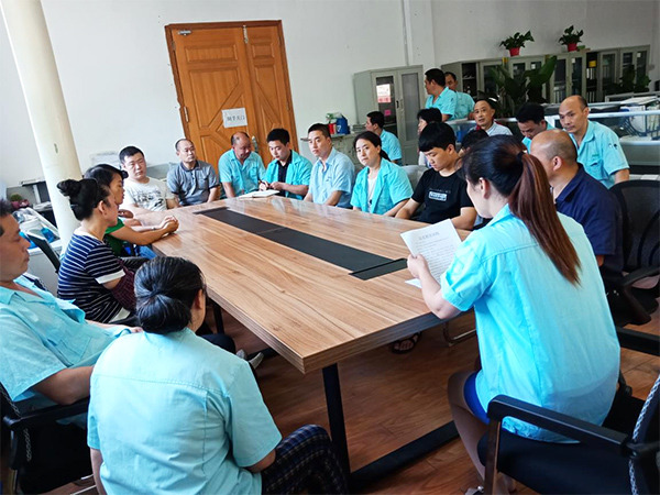 团队培训会议