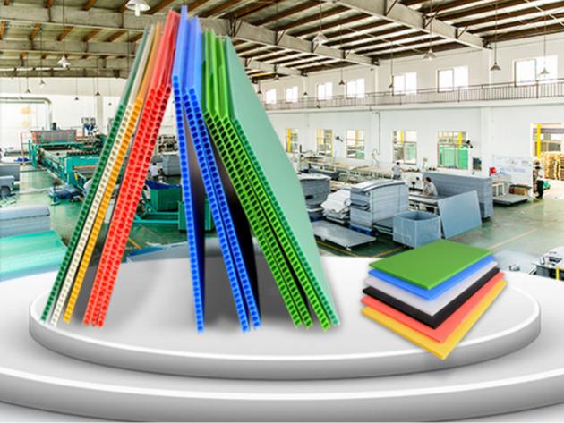 寰宇包装公司长期经销三鼎的中空板